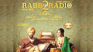 Raab Da Radio 2    Tarsem Jassar    Simi Chahal    Latest Punjabi 2019
