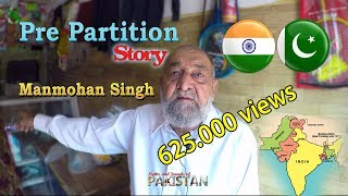 Pre Partition Story: 90 Year old Pakistani man talks about Manmohan Singh