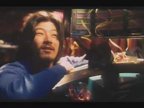 Away With Words Tadanobu Asano