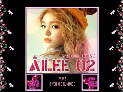 AILEE- U&I [AUDIO]