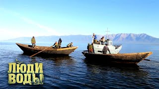 Байкал | Люди воды 🌏 Моя Планета