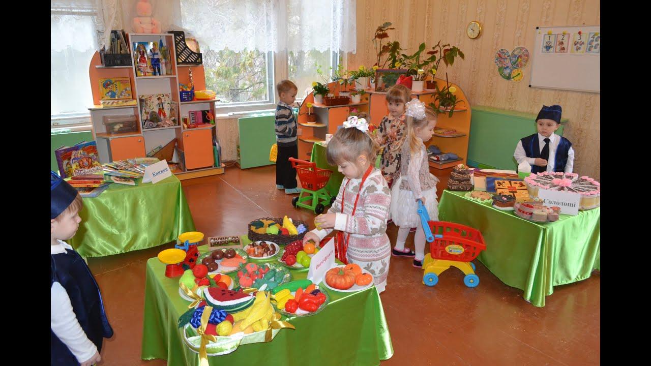 Хлебный магазин сюжетно ролевая игра в дет саду дети от 3 до 7 лети сюжетно-ролевая игра
