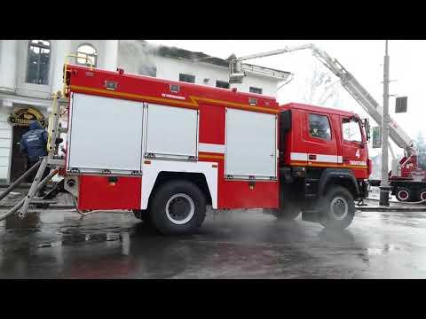 Новости Полтавы на 0532.ua: Пожежа  Котлярика