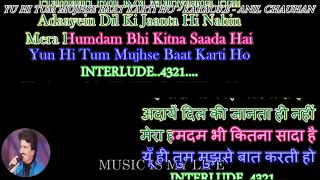 Yunhi Tum Mujhse Baat Karti Ho - Karaoke With Scrolling Lyrics Eng.& हिंदी