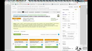 LikesRock Накрутка реальных подписчиков на канал в Ютубе ( YouTube ) или соц сетях +заработать
