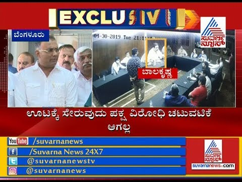 No Action Against Mandya Congress Leaders: Dinesh Gundu Rao