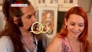 Никита Джигурда и Марина Анисина. Свадьба и развод