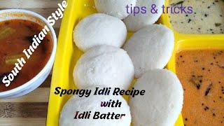Idli Dosa Batter Recipe-How to Make perfect Batter for Soft and Spongy Idli-Dosa Batter Recipe