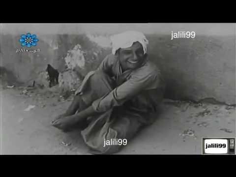 🇰🇼 HD الفيلم الكويتي بس يا بحر سنة ١٩٧٢ motarjam