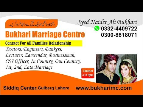 Marriage center In Lahore , Islamabad , Faisalabad l Marriage Bureau In  Pakistan l Match Maker