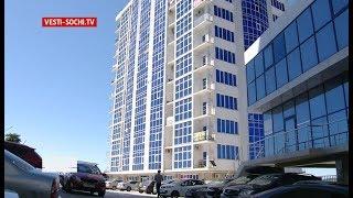 Иностранцы скупают недвижимость в Сочи