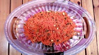 Морковь по-корейски! Рецепт!