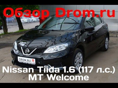 Nissan Tiida 2016 1.6 117 л. с. MT Welcome видеообзор
