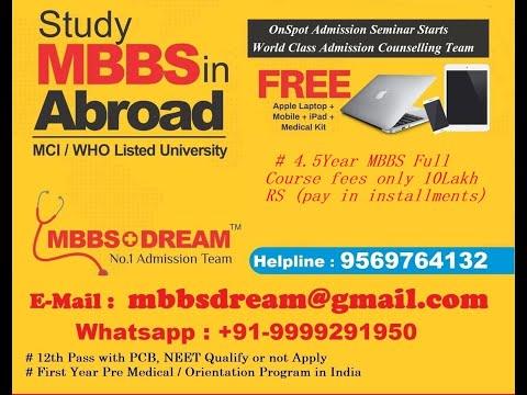Cebu City - Southwestern University Philippins MBBS/MD Admission by MDA @+91-9559121000