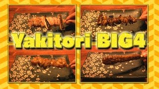 【Tokyo How To Ep.8】How to eat YAKITORI #tokyoextra #東京EXTRA