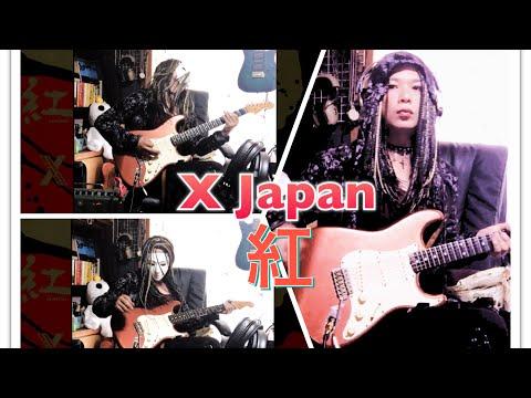 X JAPAN 紅