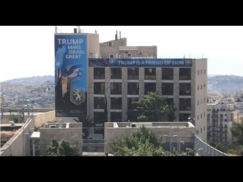 Exclusive look: TRUMP EMBASSY in Jerusalem