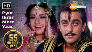 Pyar Ikrar Mere Yaar Ho Gaya | Mujra | Sanjay Dutt | Zeba Bakhtiyar | Jai Vikranta | Bollywood Songs