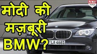 Meet Narendra Modi BMW 7 Series 760Li designed to protect his Security