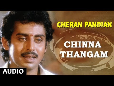 Chinna Thangam Full Song | Cheran Pandian Songs | Sarath Kumar, Srija, Soundaryan | Tamil Old Songs