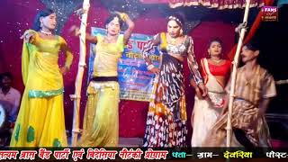 Satyam Bidesiya Nautanki Party Azamgarh || Super Hit Group Dance Performance || गांव की नौटंकी