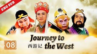 Journey to the West ep.08 《西游记》 第8集 坎途逢三难(主演:六小龄童、迟重瑞) | CCTV电视剧