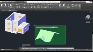видео Конструкции крыш сложных конфигураций