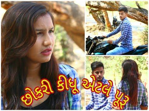 છોકરીયું કીધું એટલે પૂરું  // Ravi Jadav