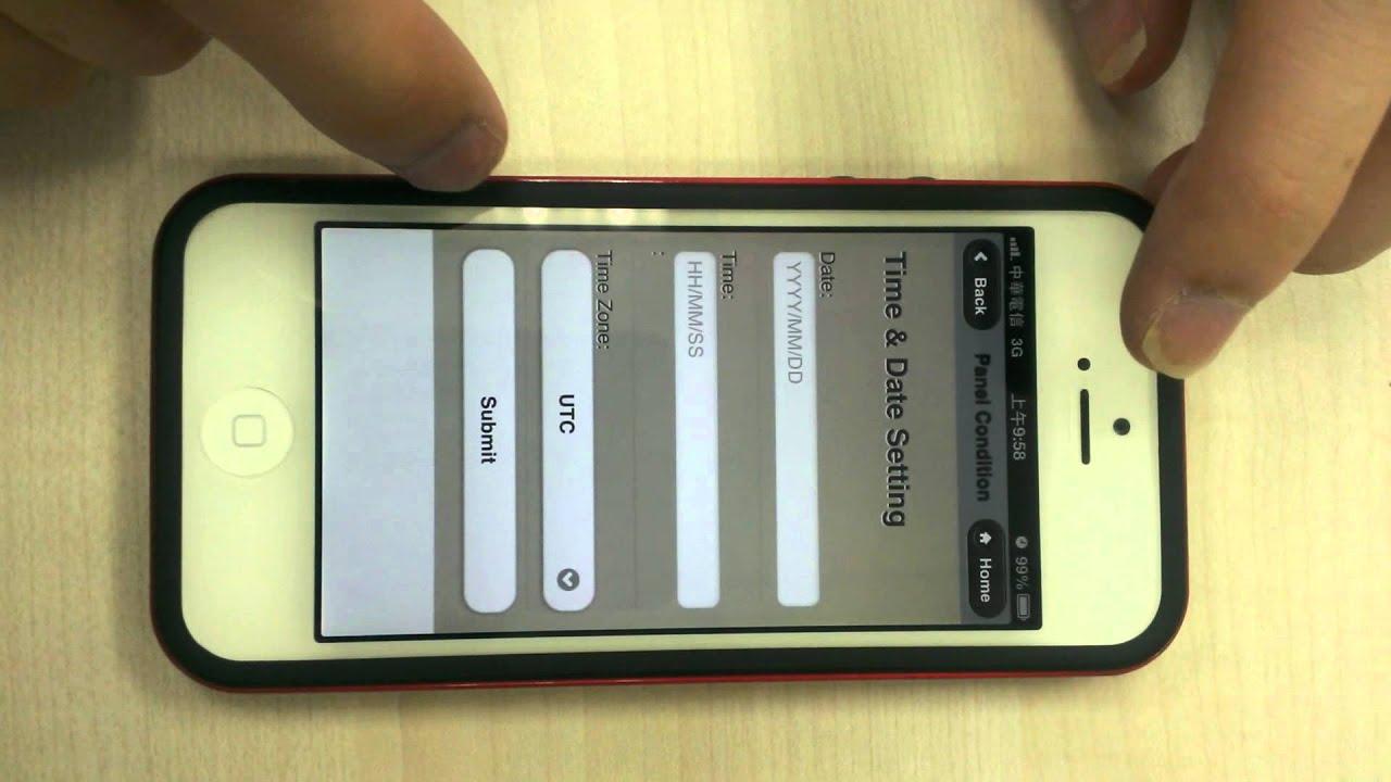 Blaupunkt app demo