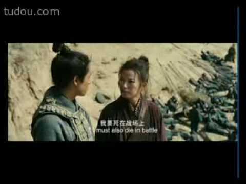 Hua Mulan [Movie Trailer 2009] - China, USA