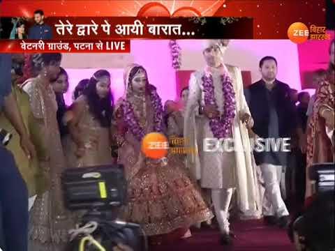 VIDEO: Tej Pratap Yadav-Aishwarya Rai Jaimala