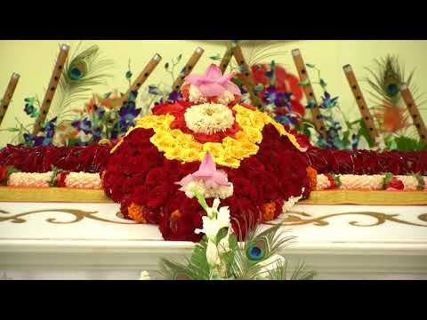 Madhuram Nee Ganam by Sri Sathya Sai Institutions Staff | Devotional song
