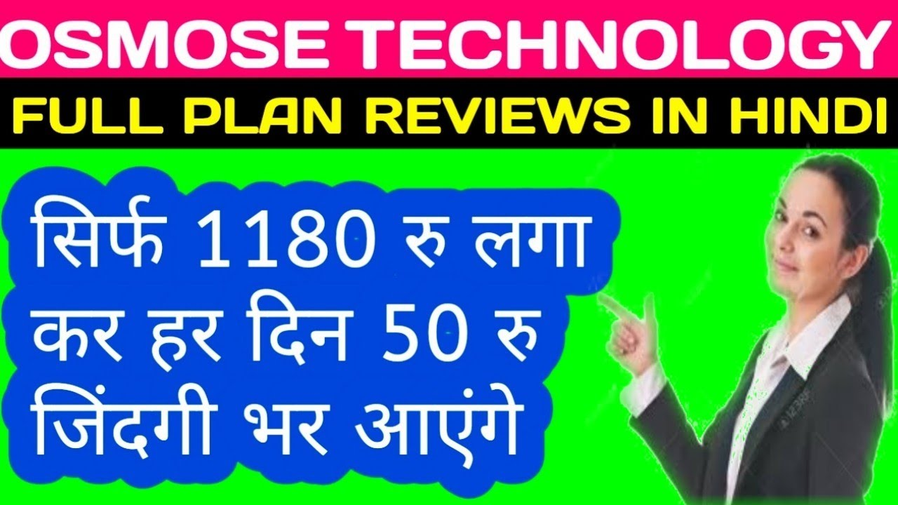 Osmose Technology Full Plan In Hindi Osmos Technology Pvt Ltd Recharge India New Mlm Plan 2020 Youtube