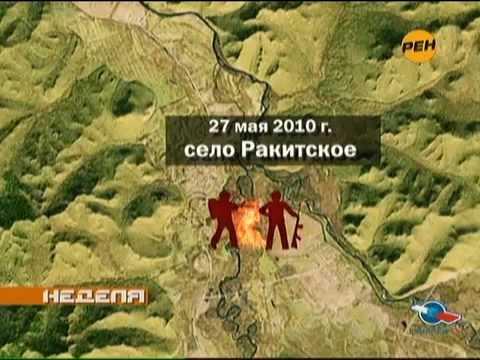 видео: Приморские партизаны. Подробности.