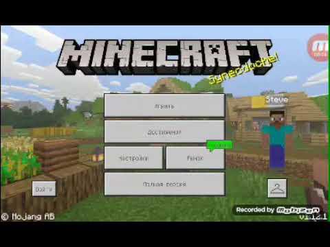 Как найти деревню в пробной версии майнкрафта (Minecraft Trial) (40)