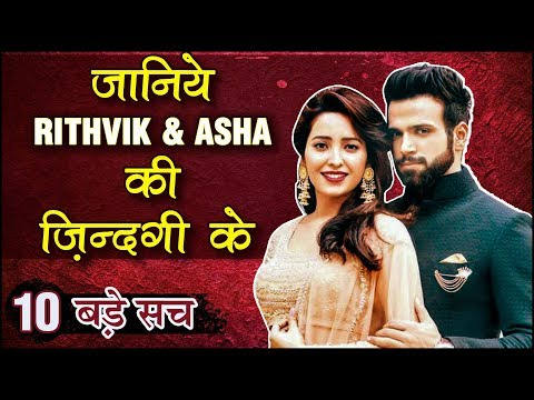 Rithvik Dhanjani & Asha Negi 10 SHOCKING UNKNOWN Facts | Telly Masala