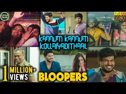 Kannum Kannum Kollaiyadithaal BLOOPERS | Official Making Video | Dulquer,GVM,Rakshan,Ritu,Niranjani