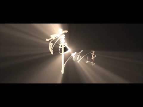 """""""Mizar"""" - Trailer"""