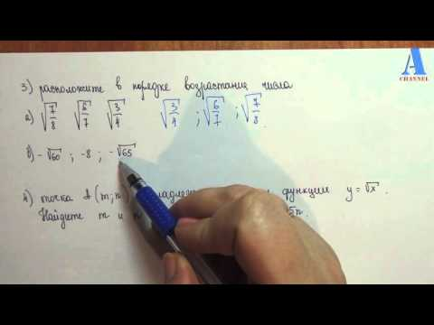 Самостоятельная работа  7( 8) вариант В2 (сборник Ершовой А.П..Голобородько В.В)