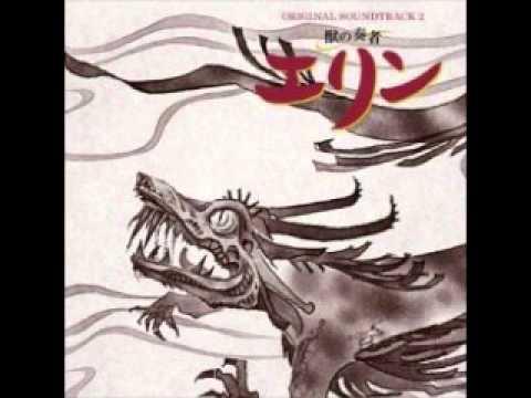 Kemono no Souja Erin OST 2: Shizuku (Soundtrack version) 01/25