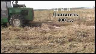 Мульчер и трактор Variotrac 400  PLAISANCE