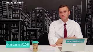 Навальный. Отношение к Ельцину, а также киберспорт и Эрик Давидович   Архив
