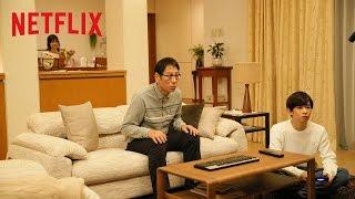 XIV Netflix