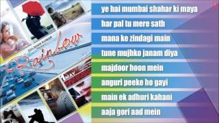 Rainbow Jukebox - Full Songs - Sudesh Bhosle, Sadhana Sargam, Anup Jalota, Pamela Jain & Others
