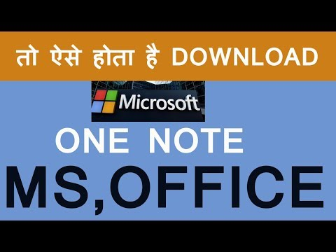 How To Download One Note ,Ms Office,Ms Excel,Ms Word Full Version For 100% Free