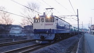 【EF65/EF210】高崎線貨物(配給)列車 北本-桶川⑰