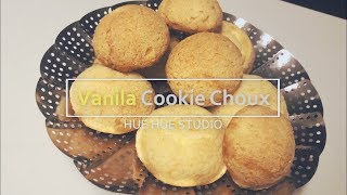 vanilla cream cookie choux, [RECIPE]바닐라크림 프렌치 쿠키슈, Choux au Craquelin