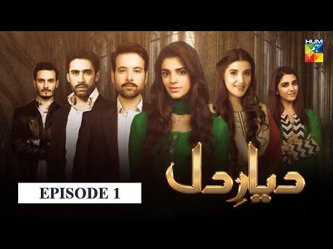 Download Diyar e Dil Episode 1 HUM TV Drama