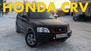 обзор HONDA CRV-1. Честный отзыв от владельца