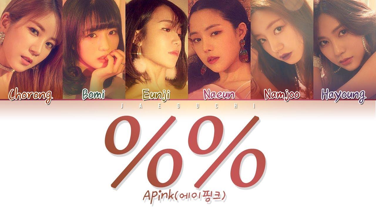 Apink Eung Eung Color Coded Lyrics Eng Rom Han